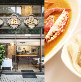 The Chairman in Hong Kong is the only Chinese cuisine restaurant to earn a spot in the World's 50 Best Restaurants Awards 2021